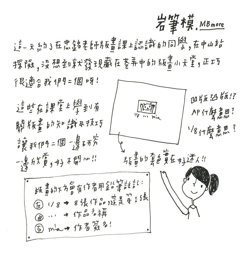 台北畫刊06