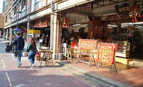 33 Antiguas calles y mercado de Taipei  (7)