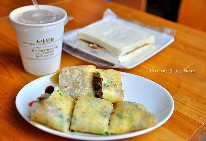 18976681214 be9c7fbac6 b - 天味早餐肉蛋吐司,健行路上台中最知名肉蛋吐司店的斜對面