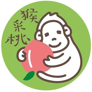 猴采桃Logo。圖片提供:臺灣博物館。