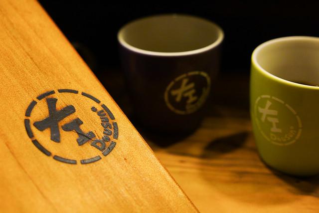 台北 松山–左撇子先生陪你晚睡喝咖啡–左先生咖啡Dousun Cafe'