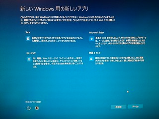 Windows 10 Update 013