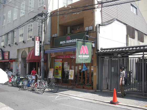vancouver-sushi-mos-burger-01