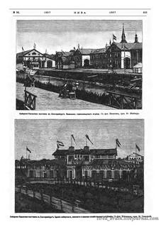 Niva 1887_0877