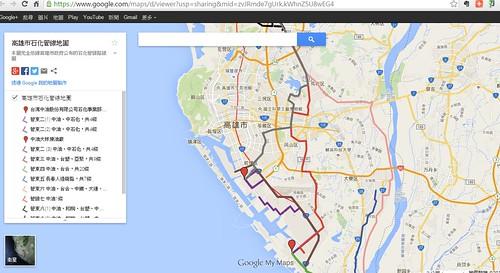 地球公民基金會自行繪製高雄市石化管線地圖,並公開在google map上