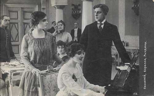 Lidia Ryndina, Vera Karalli and Vitold Polonsky in Vozmezdie (1916)