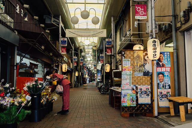 Kyoto_291