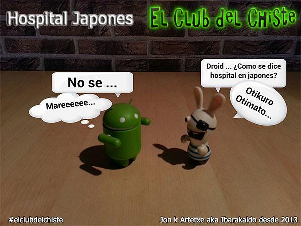 Hospital en Japones