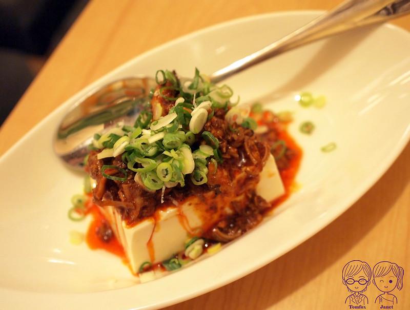 25 世田谷拉麵 辣味噌肉豆腐