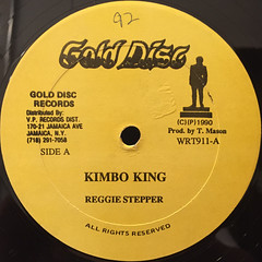 REGGIE STEPPER:KIMBO KING(LABEL SIDE-A)