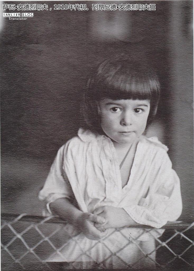 国家文学馆俄国作家照片8