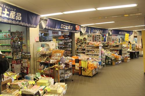 福江島ターミナル_お土産店