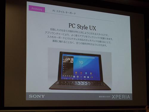 Xperia アンバサダー ミーティング スライド : PC Style UX はで目指したのは、PC と同じように操作できるスタイルです