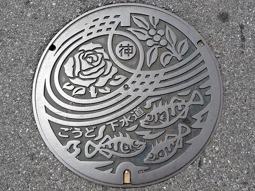 Godo Gifu, manhole cover (岐阜県神戸町のマンホール)