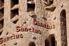 [2013-03-08] Sagrada Familia | Passion Facade
