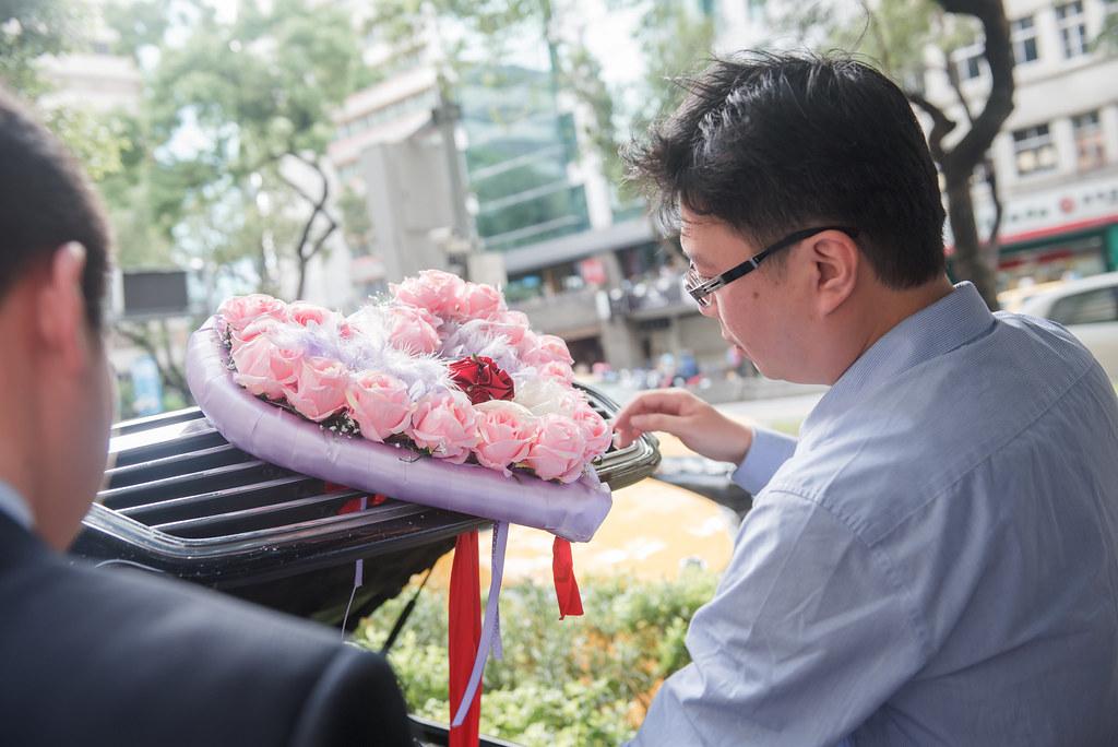 042台北國賓婚禮紀錄