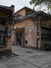 CN   Guangzhou   Redtory Art + Design Factory