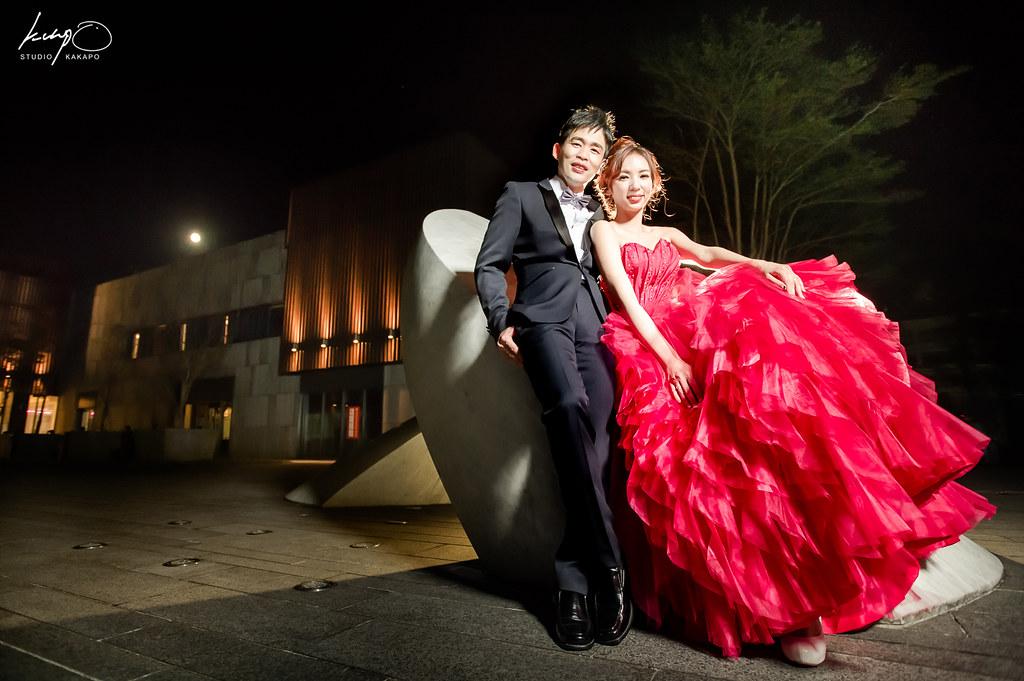 wedding20161217-68
