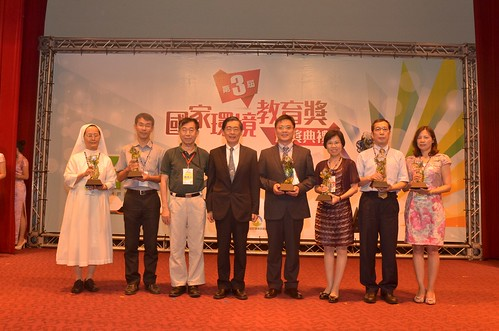 「第3屆國家環境教育獎」頒獎。圖片來源:環保署提供。