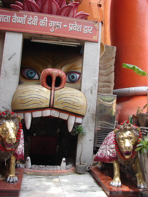 Entry gate of Maa Vaishno Devi gufa