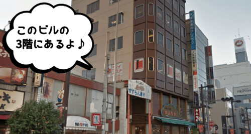 jesthe48-oomiyahigashi01
