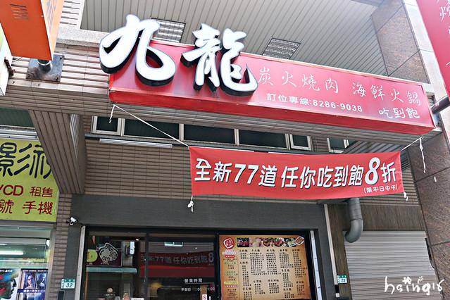IMG_9845_副本