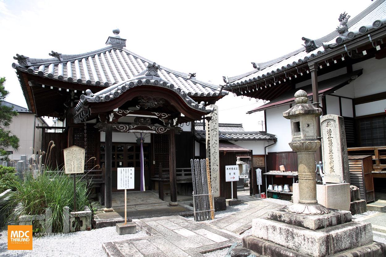 MDC-Japan2015-529