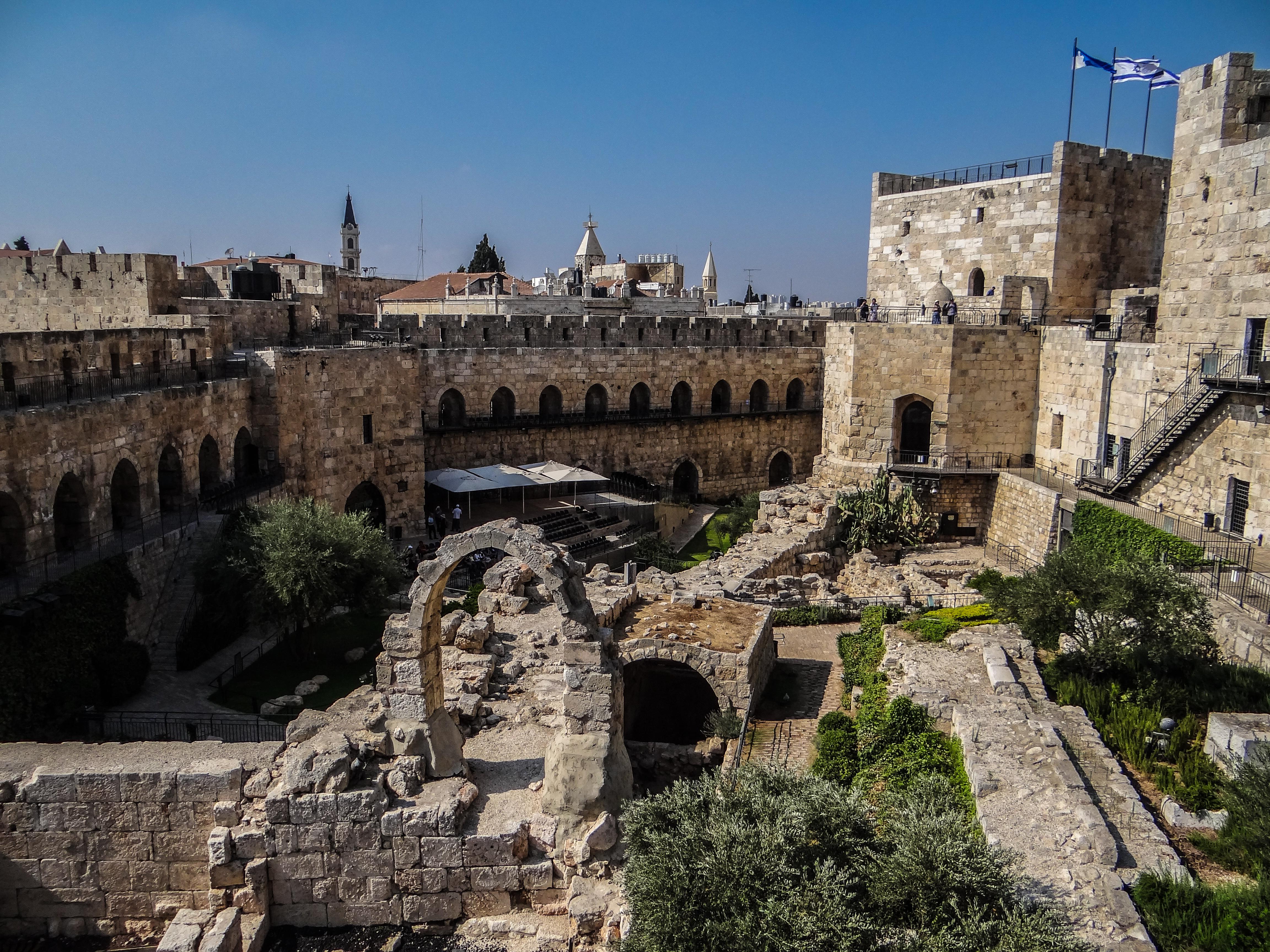 Elevation of general pierre koenig st 25 jerusalem israel maplogs photos gumiabroncs Gallery