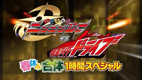 Shuriken Sentai Ninninger vs Kamen Rider Drive | OZC Live
