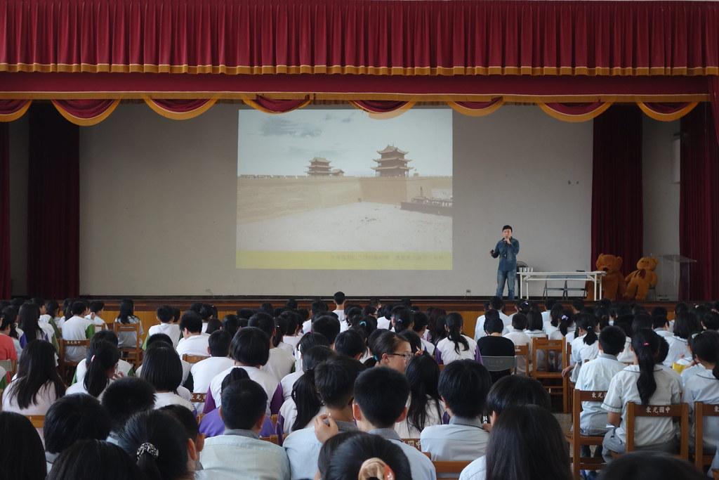 2015.11.23 宜蘭羅東東光高中《推動閱讀系列活動-我在西藏曬靈魂》講師-5