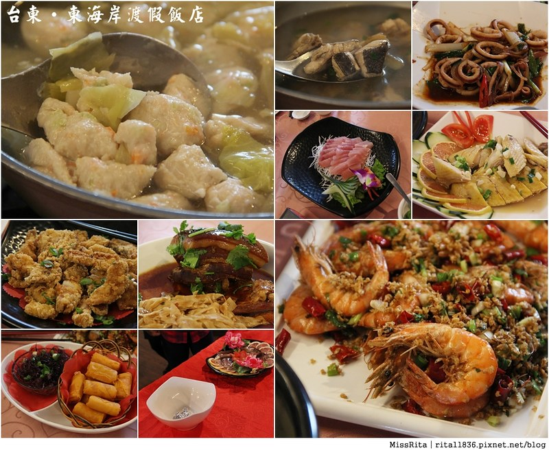 台東東海岸渡假飯店-2