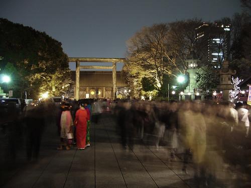 YasukuniShrine@Tokyo,Japan by -sou-