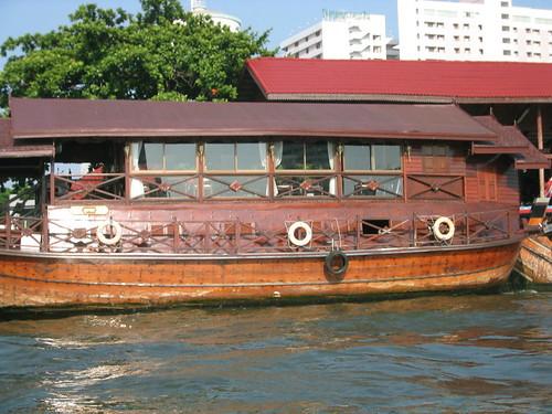 thailand, bangkok IMG_1051.JPG
