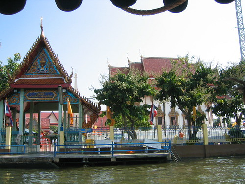 thailand, bangkok IMG_1067.JPG
