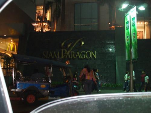 thailand, bangkok DSCF0384