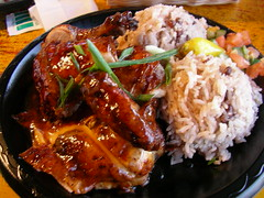 Jerk chicken@The Jamaican Grill