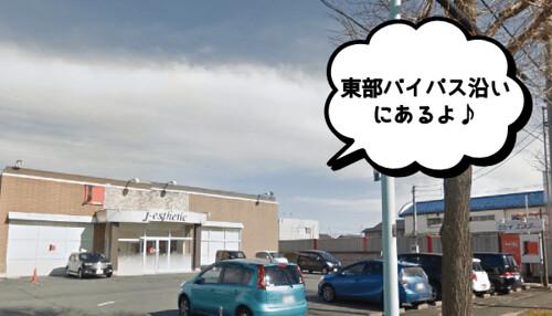 jesthe72-maebashi01