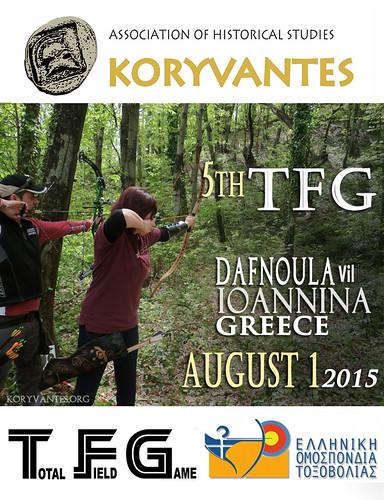 """Συμμετοχη στο """" 5o TOTAL FIELD GAME 2015"""" , 1η Αυγουστου 2015, Δαφνούλα Ιωαννίνων"""