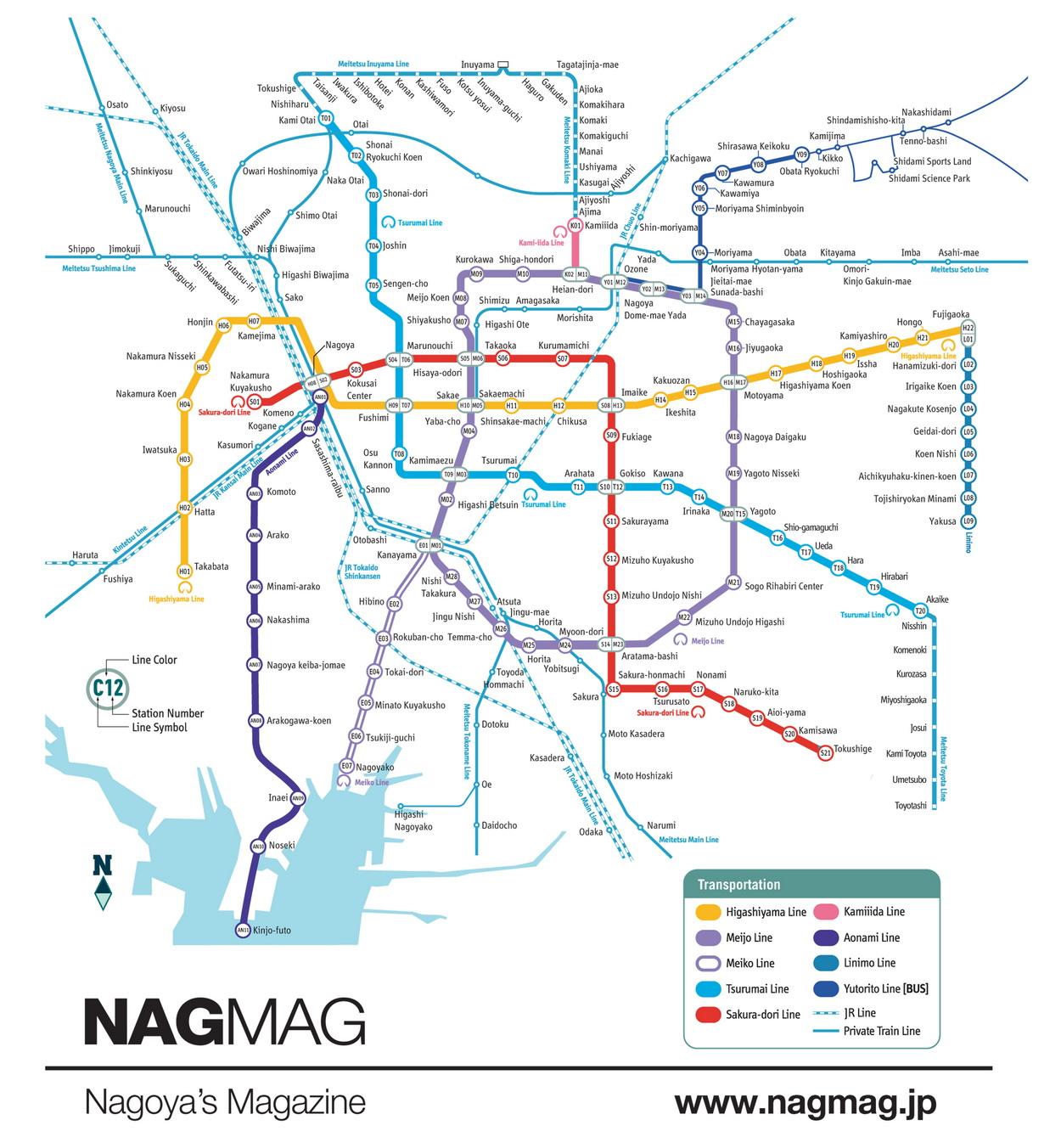 Nagoya Subway Map.NAGMAG