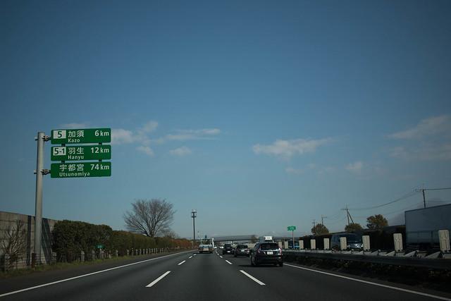 20160326-三毳山-0008.jpg