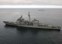 USS Bunker Hill participates in a maneuvering exercise with People's Liberation Army.