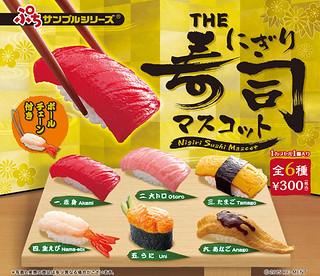 看了好餓啊~ 超逼真的壽司樣品吊飾