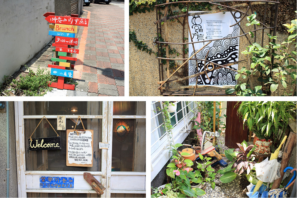 20150615-1台南-134巷內的女巫's (2)