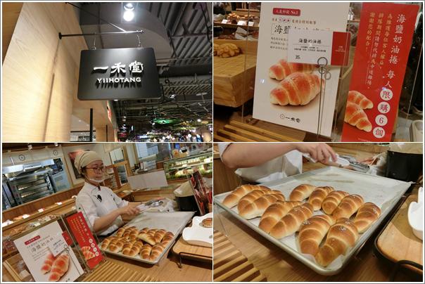 台北耶誕大阪王醬 (37)