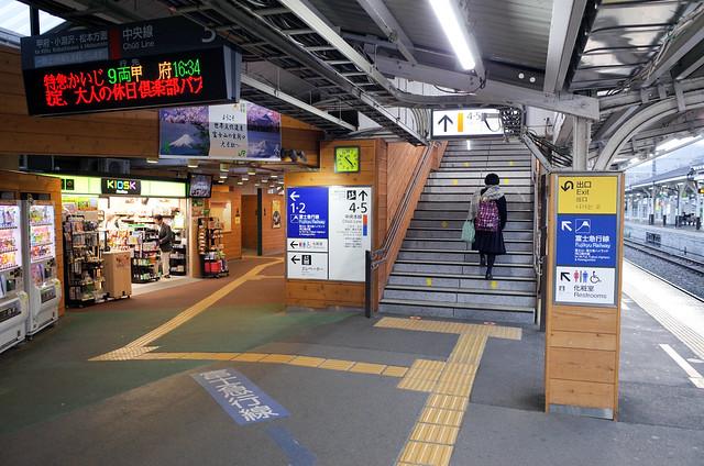 Photo:富士急行線的方向 By tsaiid