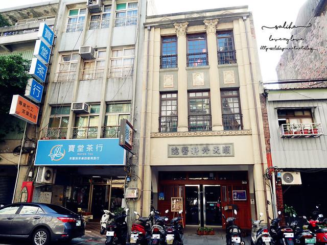 台北迪化街老房子老屋咖啡館推薦保安84 (1)
