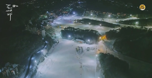 孤單又燦爛的神鬼怪9-龍平滑雪渡假村1