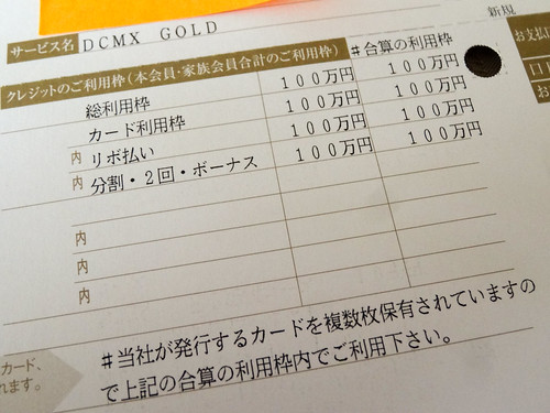 DSC05952.jpg