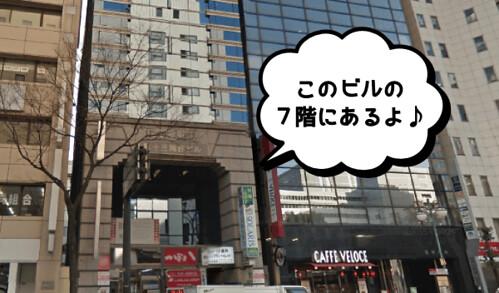 datsumoulabo55-hakataekimae01