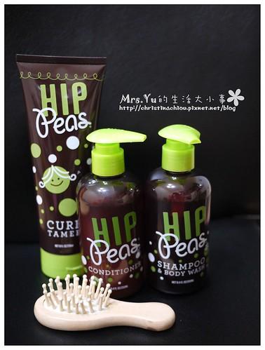 Hip Peas酷酷豆